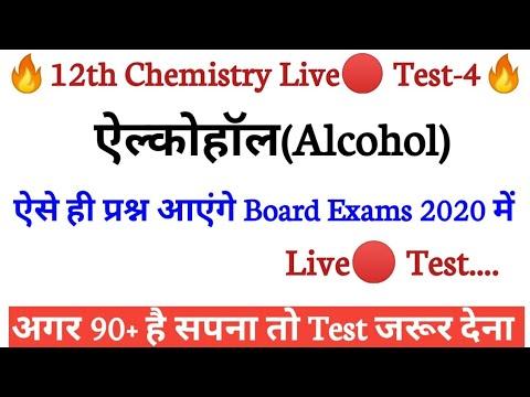Chemistry Live