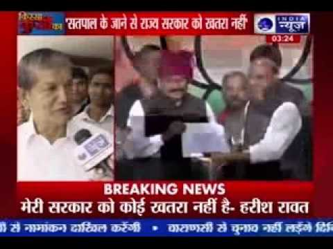 Satpal Maharaj left Congress for personal gains, says Harish Rawat