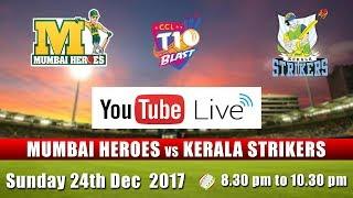CCL T10 Blast Match I Mumbai Heroes VS Kerala Strikers I Dec 24th