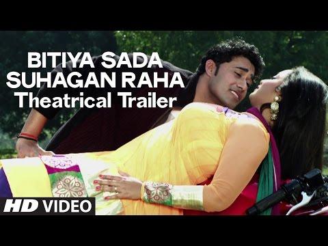 Bitiya Sada Suhagan Raha Theatrical Trailer - Feat.Sexy Rani...