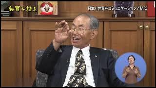 日本と世界をコミュニケーションで結ぶ