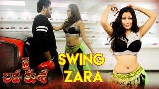 SWING ZARA Dance Cover Full Song  - Venkatesh Kedari, Santhoshi | Jr NTR, Tamannaah | DSP