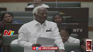 TS Deputy CM Kadiyam Srihari Speech On Education System || TS Assembly Session 2018