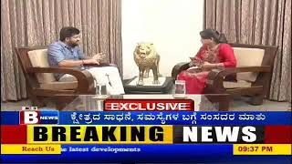 Pratap Simha's Interview with  BTV News Kannada - 18-03-2019