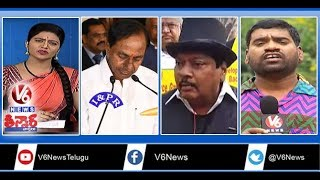 KCR Takes Oath As TS CM - MP Siva Prasad As Magician - AP Public Wait For KCR Gift - Teenmaar News - netivaarthalu.com
