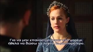 ΣΟΥΛΕ'Ι'ΜΑΝ Ο ΜΕΓΑΛΟΠΡΕΠΗΣ - Ε99 PROMO 4 GREEK SUBS
