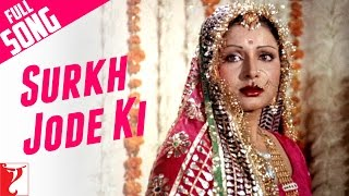 Surkh Jode Ki - Full Song - Kabhi Kabhie