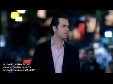 Ya Rouhi Ghebi - Wael Jassar
