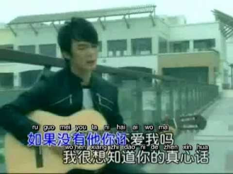 Ru Guo Mei You Ta Ni Hai Ai Wo Ma Ktv + Lyric video
