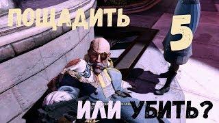 ШОК-ЖОКЕЙ • Bioshock Infinite #5