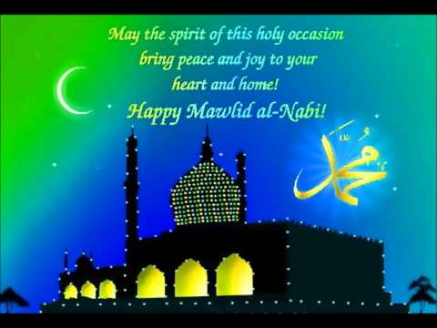 Wish You A Happy And Blessed Mawlid Al-nabi.:) video