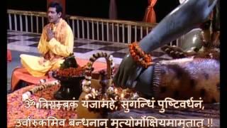 Mahamrityunjay Mantra With Lyrics By Shankar Sahney Full Video Song I Bhakti Sagar New Episode  3
