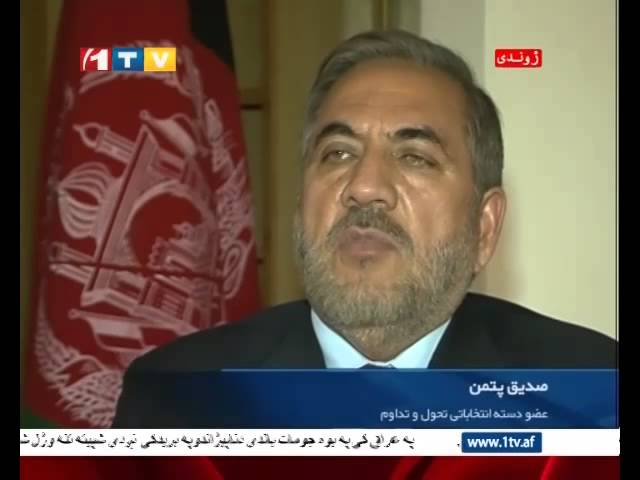 1TV Afghanistan Farsi News 23.08.2014 ?????? ?????