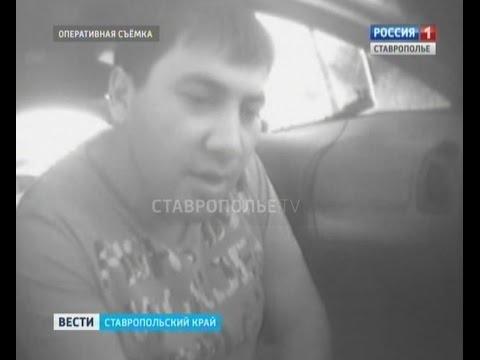 В Ставрополе полицейские торговали наркотиками
