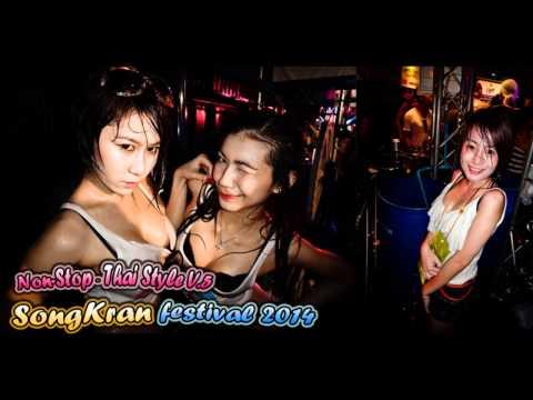 NonStop ลูกทุ่งThai Style V.5 - SongKran festival 2014 [Tabar.Rmx]