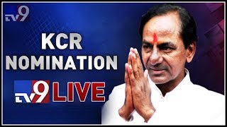 KCR to file nomination from Gajwel LIVE