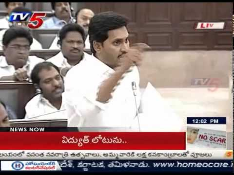 Chandrababu Is A Psycho, Trying To Scare Everybody - Ys Jagan : Tv5 News video