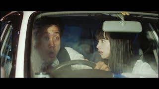 Download Lagu 鈴木瑛美子×亀田誠治「フロントメモリー」映画「恋は雨上がりのように」主題歌 Gratis STAFABAND