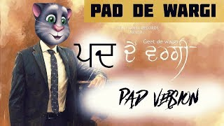 download lagu Geet De Wargi Vs Pad De  Wargi  gratis