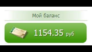 (Хитрый Метод) как заработать каждый день 500-1000 рублей на Seo Sprint 2014