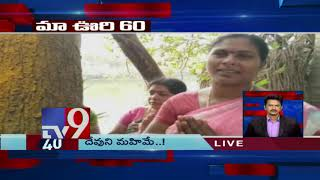 Maa Oori 60 || Top News From Telugu States || 12-12-18