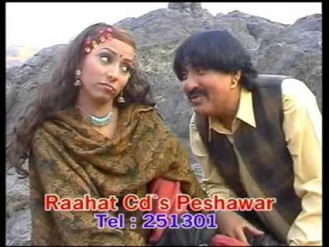 Pashto Comedy Drama Changarian 1 video