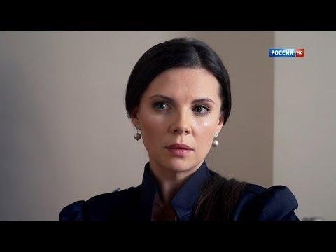 Фильм «Суррогатная мать» (2016). Русские мелодрамы / Сериалы , Россия 2016