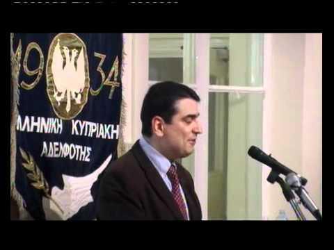 Lecturer: Dr. Klearchos A. Kyriakides