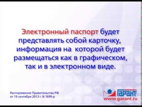 Депутат Госдумы против вплетения России в сети глобализации
