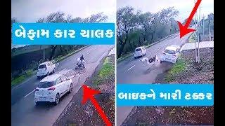 CCTV Footage: Hit & Run નો બનાવ, કાર અને બાઈક વચ્ચે Accident in Jamnagar , Bike ચાલકનું મોત | Vtv