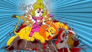 Mahishasura Mardini মহিসাসুর মর্দিনী (animation)
