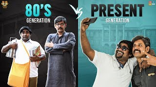 80's Generation VS Present Generation || Bumchick Babloo || Tamada Media