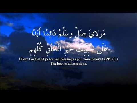 Mawla Ya Sale Wa Salim Arabic Nasheed With English Subtitles Hd video
