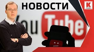 Все не так плохо? Рекламодатели, баны и что ждет нас на YouTube?