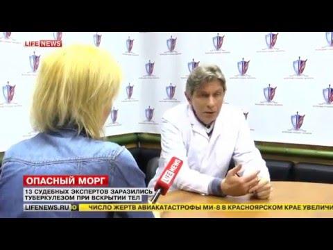 В Москве сотрудники морга заявили о заражении туберкулезом от трупа