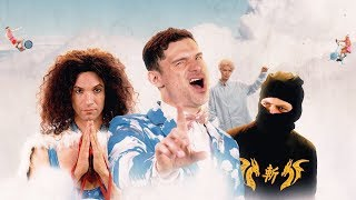 "TEAM COCO EXCLUSIVE: ""Self-Care Sunday"" By Flula (Ft. Ninja Sex Party)"