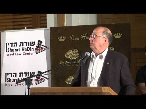 Law of War Conference: Defense Minister Moshe Ya'alon