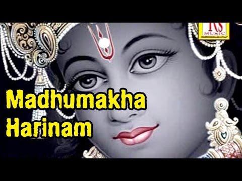 Madhumakha Harinam   Bangla Folk Song   Somnath Das Baul   Rs Music   Latest Bengali Songs 2016