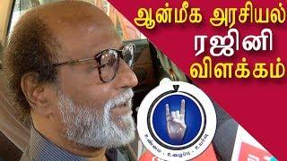 Rajini explains Rajinikanth Spiritual Politics tamil news, tamil live news, news in tamil red pix