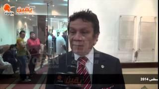 يقين  مدحت الحداد رئيس ائتلاف تحيا مصر اهدافنا هي الشباب والمعيشة