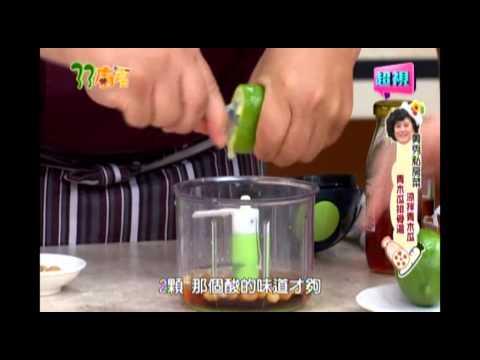 台綜-33廚房-20140901 1/4