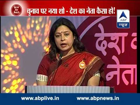 Watch Full: 'Desh Ka Neta Kaisa Ho' with Shakeel Ahmed and Meenakshi Lekhi