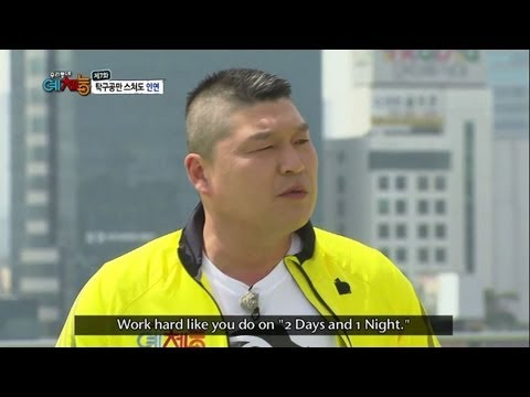 Cool Kiz on the Block | 우리동네 예체능 - Rainbow, Lee Su Yeon, Jung Eun Pyo, Changmin (2013.05.14)