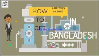 HOW TO GET A DRIVER'S LICENSE IN BANGLADESH
