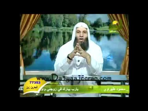Cheikh HASSAN- MON MARI ME BAT ET M'INSULTE !