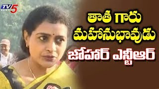 Nandamuri Suhasini Emotional Words about NTR | NTR's 23rd Vardhanthi | NTR Ghat 2019