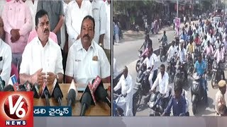 T Council Chairman Swamy Goud Inaugurates Development Works In Metpally | Jagtial