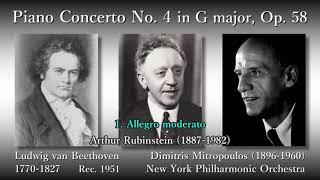 Beethoven: Piano Concerto No. 4, Rubinstein & Mitropoulos (1951) ベートーヴェン ピアノ協奏曲第4番 ルービンシュタイン