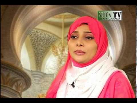 Amina Bibi (ra) Ke Gulshan Mein By Sister Sana Syed video