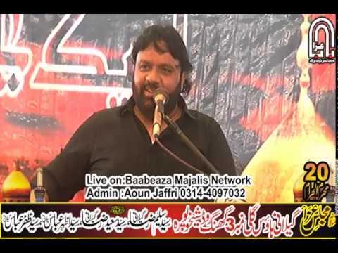 Majlis Shokat Raza Shokat 20 Muharram 2019 Ghillani House Sheikhupura (www.Baabeaza.com)
